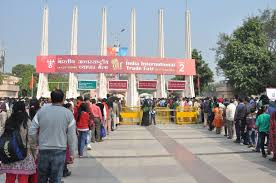 IITF India International Trade Fair Delhi
