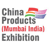 China Products (Mumbai India) Exhibition